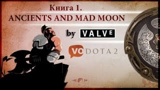 Происхождение DotA 2 (The Mad Moon and Ancients)