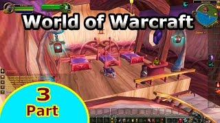 World of Warcraft:Warlords of Draenor - #друид - part 3