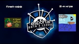 4Clovers vs 4Anchors | Esportal Dota 2 League, 2-я игра, 30.06.2015