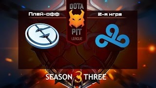 Evil Geniuses vs Cloud9 | Dota Pit League S3, Плей-офф, 2-я игра, 12.07.2015