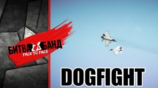 DOGFIGHT | FACE TO FACE | TOURNAMENT «IRON SKY» | GTA V
