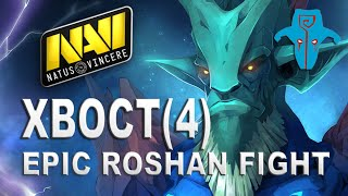 Dota 2 | XBOCT(4) Leshrac Epic Roshan Fight | NaVi vs VP Highlights DreamLeague