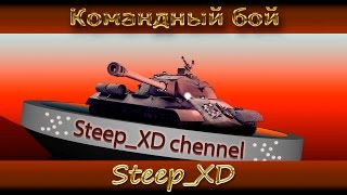 World of Tanks Турнир 7х7 №14, RU8