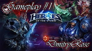 [HOTS] [RU] Heroes of the Storm Stitches Full Gameplay