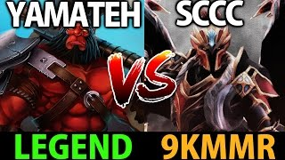 Sccc [Dragon Knight] vs Yamateh [Axe] Dota2- 9000MMR vs Legend