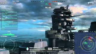World of Warships - Ранговые бои