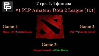 Турнир #1 PLP Amateur Dota 2 League (1x1) - Игры 1/4 финала