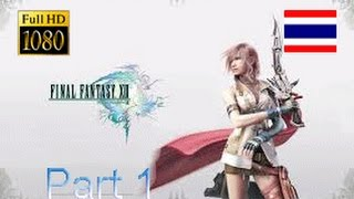 Final Fantasy XIII PC Playthrought (