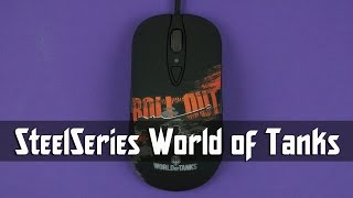 Распаковка SteelSeries World of Tanks