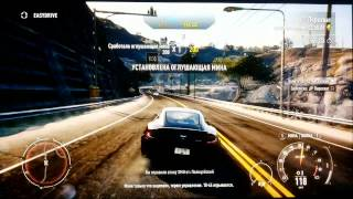 Need For Speed Rivals (Гонщик)