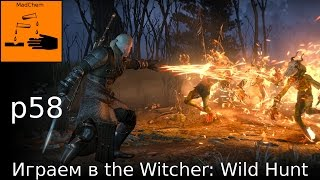 Играем в the Witcher 3 (Part 58)
