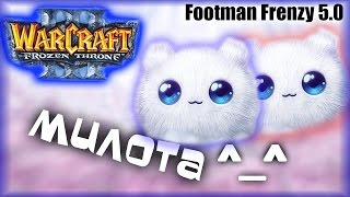 Warcraft 3 Frozen Throne - Карта Footman Frenzy v5.0! [Полное прохождение!]