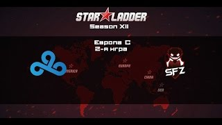 Cloud9 vs ScaryFacez | Starladder Season XII, Европа С, 2-я игра