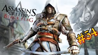 Assassin's Creed IV Black Flag #54 - Остров Пинос.