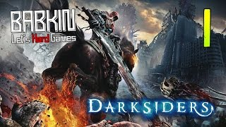 HARD'КОРИМ [Darksiders: Wrath of War #1] Судный день