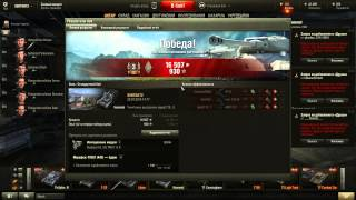 WORLD OF TANKS (TIM) - 72 СЕРИЯ