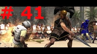 Total War: Rome II.Divide Et Impera. Часть 41 Голод