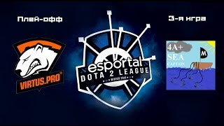Virtus.Pro vs 4Anchors | Esportal Dota 2 League, 3-я игра, 02.07.2015