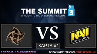 Dota 2 | NiP vs Natus Vincere | КАРТА #1 | TheSummit 3 | 31.03.2015