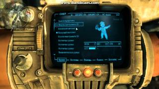 Fallout 3 и FrosT. 12 серия.