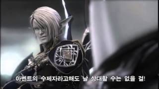 Lineage 2 Interlude - Full movie