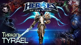 Heroes of The Storm - Blizzard Heroes