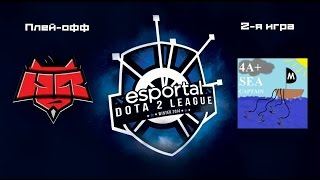 HellRaisers vs 4Anchors | Esportal Dota 2 League, 2-я игра, 26.06.2015