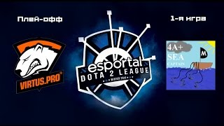 Virtus.Pro vs 4Anchors | Esportal Dota 2 League, 1-я игра, 02.07.2015