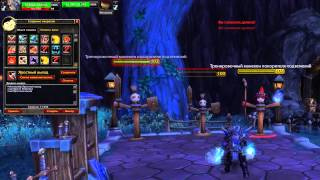 WOW WOD 6.1 Guide Macro PVP Warrior