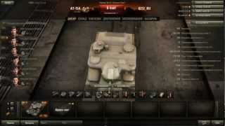 World of Tanks обзор 0.8.2 AT-15A