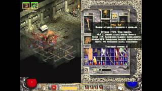 Diablo II Let`s Play часть 3