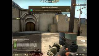 Читы для Counter-Strike Global Offensive