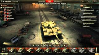 [Анонс] Стрим - World of Tanks и WarThunder Tanks