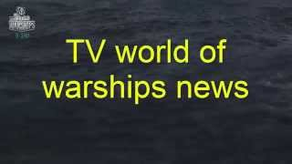 World of warships геймплей  Видео канал  world of warships  news TV