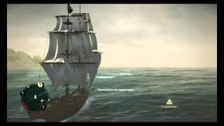 Assassin's Creed 4. Black Flag. Deluxe Edition# Абордаж корабля