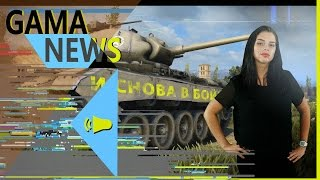 [ИГРОВЫЕ НОВОСТИ] GamaNews 22.07.15 - [Heroes of the Storm, Project Cars, World of Tanks]