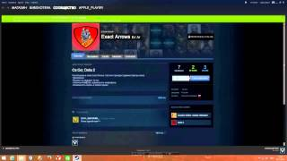 Набор в клан по Counter Strike Global Offensive и Dota 2