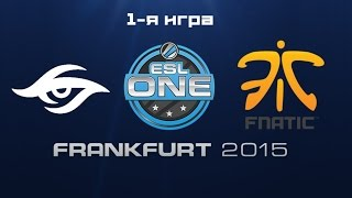 Team Secret vs Fnatic | ESL One Frankfurt 2015, 1-я игра, 20.06.2015