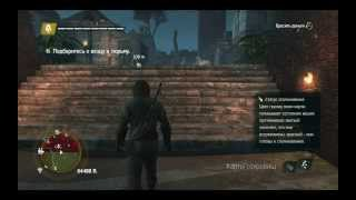 Assassin`s Creed IV Black Flag - Нож
