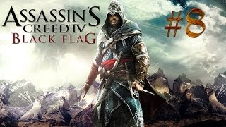 Assassin's Creed 4 Black Flag #8 - Нассау