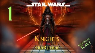 [Пройдено] Star Wars: Knights of the Old Republic