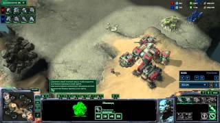 StarCraft 2 - Heart of the Swarm - avilo vs [Wardog] Xenos - TvT - Akilon Wastes