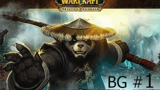 Run по БГ в World of Warcraft. Mists of Pandaria (Uwow x100) #1