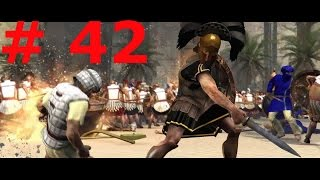 Total War: Rome II.Divide Et Impera.Часть 42 Вредный Рим
