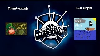 4Clovers vs 4Anchors | Esportal Dota 2 League, 1-я игра, 30.06.2015