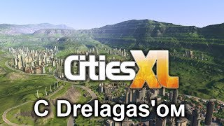 [Обзор] Cities XL Platinum
