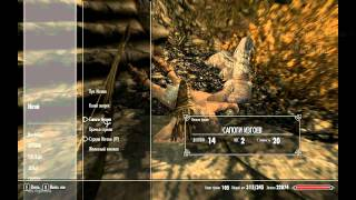 The Elder Scrolls V: Skyrim - 29 часть - Легенда о Красном Орле