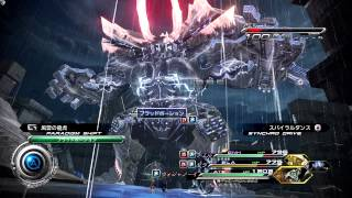 Final Fantasy XIII-2 - Atlas(full power) 1,100HP mark(Serah Noel) Monsters NCU