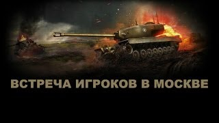 "Первый мини-турнир World of Tanks 1х1 ""AMSERIES NOTA LEAGUE"""
