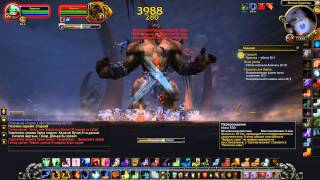 World of Warcraft Warlords of Draenor  сюжетные квесты